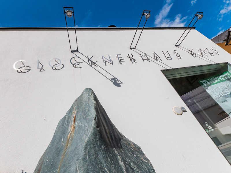 Freizeit - Ausflugsziele - Glocknerhaus Kals - Symbolfoto